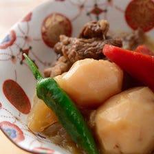 京野菜、四季の味にひねりを効かせて