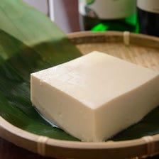 京都で100年愛される、伝統の豆腐
