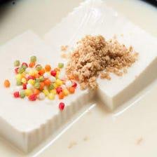ぶぶ豆腐 ~豆八オリジナル~ 豆乳湯豆腐