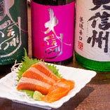 人気の銘酒・魔王・佐藤・獺祭・八海山など取り揃えております。