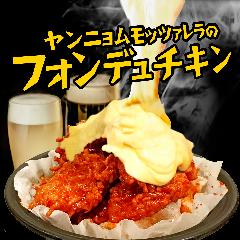 無国籍バル KAIKYO 所沢プロペ通り店