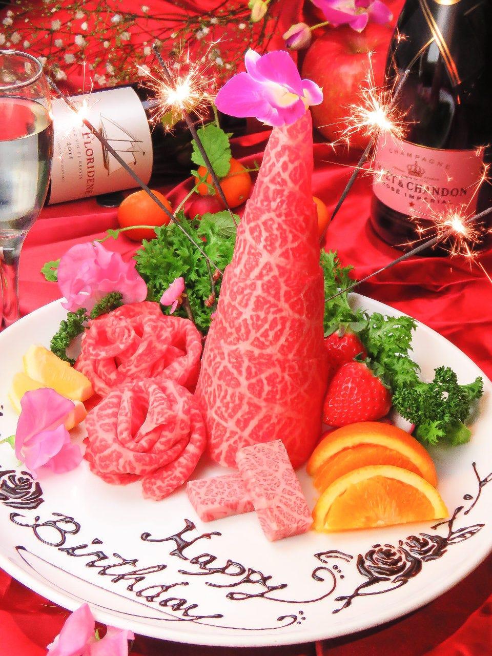 ☆肉タワー&肉ケーキ☆誕生日祝!
