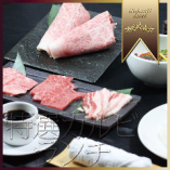 特選ランチセット ~ Specially Selection Lunch Set ~