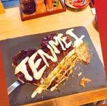 鉄板 TENMEI