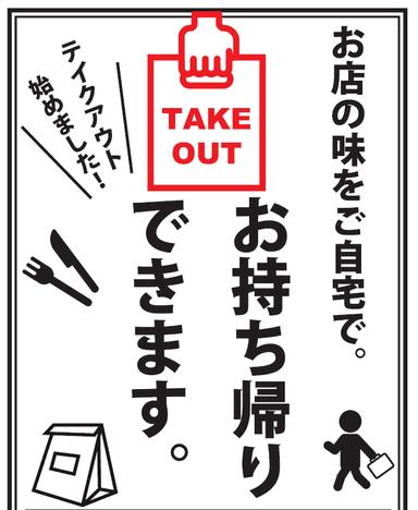 酉屋 りょう吉 八幡浜店 こだわりの画像