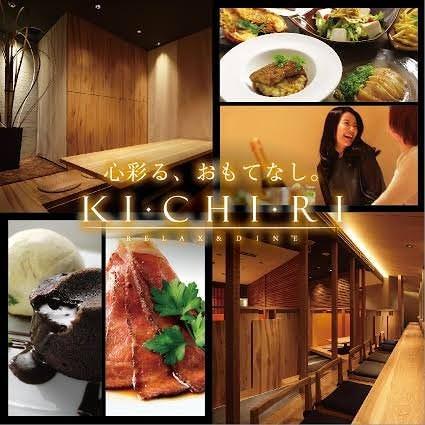 KICHIRI 新宿