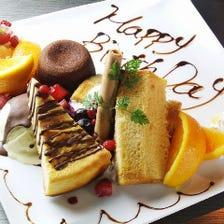 お誕生日や記念日、歓迎会に♪♪