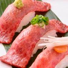 【SNSで人気♪】国産和牛のとろける肉寿司食べ放題120分食べ放題コースが1980円→980円!