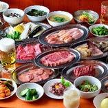 肉卸直営の、焼肉食べ放題2,980円(税抜)コース