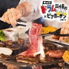 韓国ドラム缶焼肉×ビアガーデン in 京都八坂