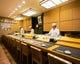技の福兆 名戸ヶ谷本店は、2020年で創業21年を迎えます。