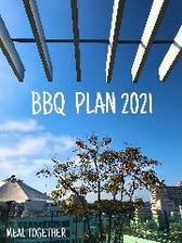 【手ぶらでBBQ!2021PLAN】ルーフテラスでBBQ!いよいよスタート(^^)/
