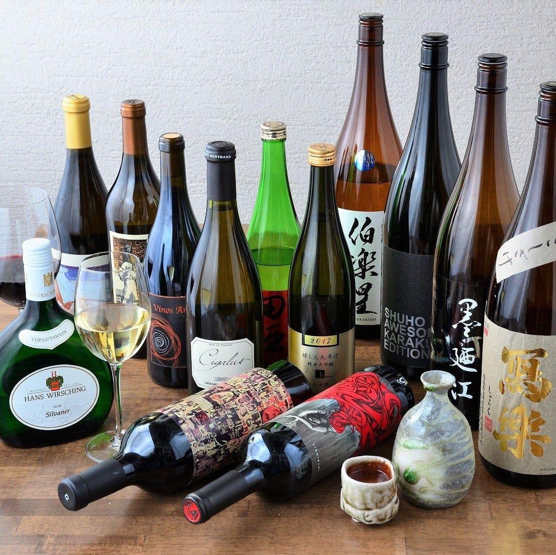 創作天ぷらと相性抜群のお酒
