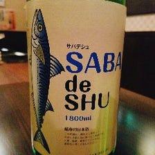 えっ!!鯖専用日本酒!?サバデシュ♪