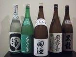 日本酒アイテム20酒以上