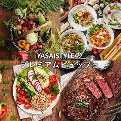 YASAI STYLE