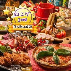 全品食べ飲み放題 バルKUISHINBO 名駅店
