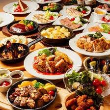 ◆昼宴会承ります◆