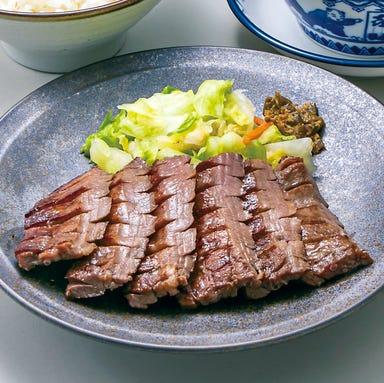 味の牛たん 喜助 JR仙台駅店 メニューの画像