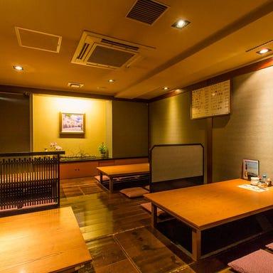 居彩茶屋 宝船  店内の画像