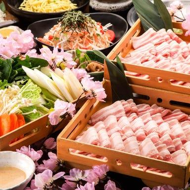 大型宴会×無制限食べ飲み放題 居心家 千葉駅前店 コースの画像