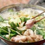 【もつ鍋】 新鮮もつの食感がクセになる!絶品もつ鍋を堪能あれ