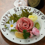 【サプライズ】 肉をバラに見立てた肉ケーキで主役をお祝い♪