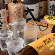 30種以上!有名ブランド銘酒が集結!
