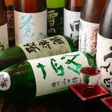 日本酒・焼酎【全国各地の銘酒】