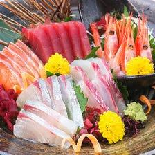 ▼こだわりの創作料理と新鮮鮮魚▼
