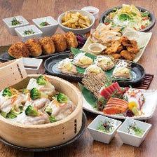 旬の食材満載×飲み放題付き宴会