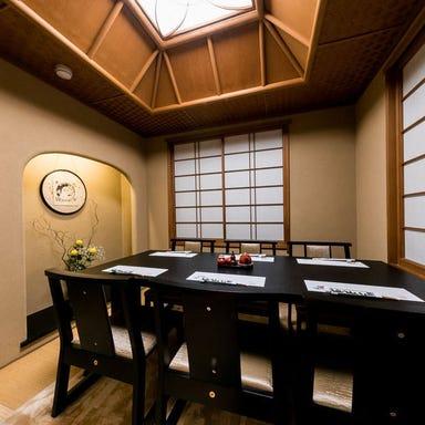 日本料理 九段うお多 市ヶ谷  店内の画像