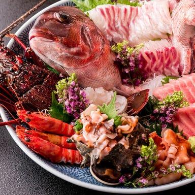 日本料理 九段うお多 市ヶ谷  こだわりの画像