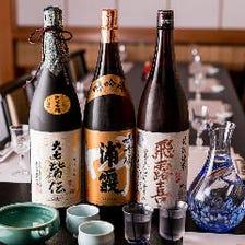 季節酒・希少酒など20~30種類の地酒
