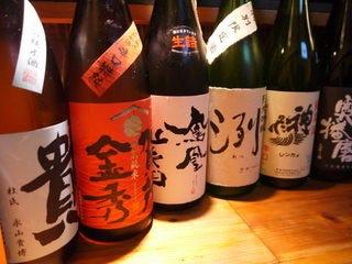 全国の美味しい日本酒
