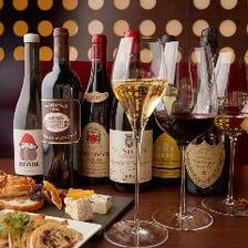 600本のワインと料理のマリアージュ