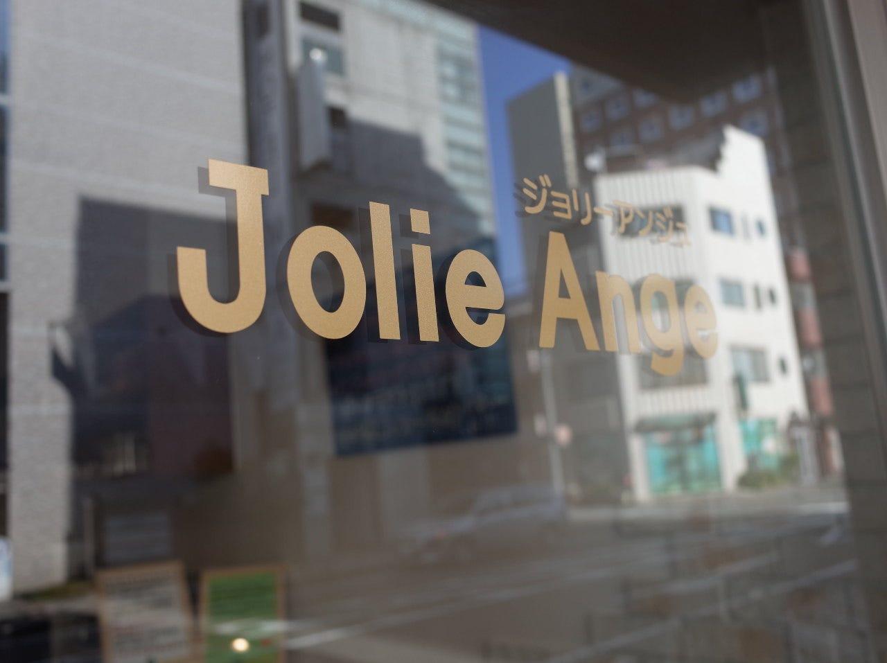 Jolie Ange 〜 ジョリーアンジュ 〜