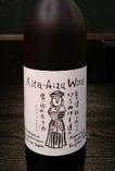會津ワイン 赤・白