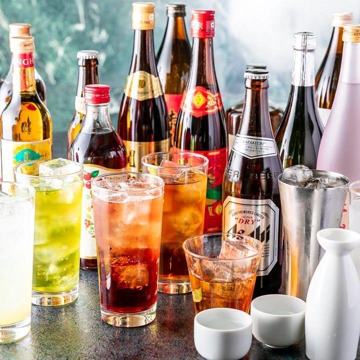 中国酒も豊富♪多彩なコース飲み放題