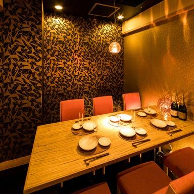 完全個室 韓国料理 ソウルチャンガ 栄錦店 店内の画像