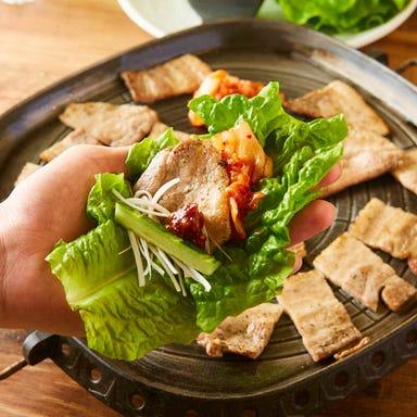 完全個室 韓国料理 ソウルチャンガ 栄錦店 こだわりの画像