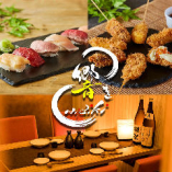 串と肉炙り寿司が旨い完全個室居酒屋 響き 栄錦店
