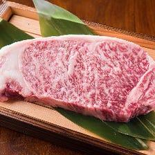 厳選!神戸牛/仙台牛/前沢牛を使用