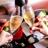 記念日特典!乾杯スパークリングワインをプレゼントいたします