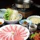 ご宴会プラン 2時間飲み放題付きコースは¥5,500円(税込)より