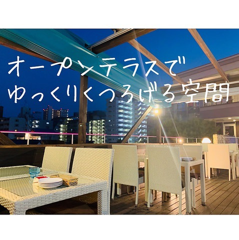 ◆眺めのいい絶景テラス◆