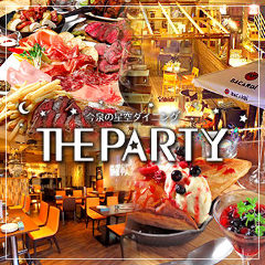 THE PARTY(ザ パーティ)今泉