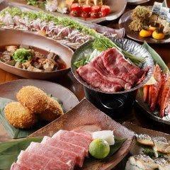 創菜酒膳 肴蔵(さかぐら)