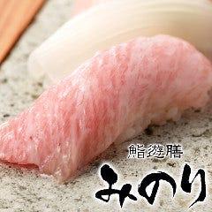 鮨遊膳 みのり