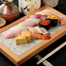 豊洲直送厳選魚と自慢の赤酢のしゃり